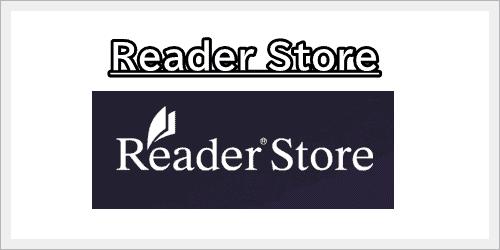 おすすめしない電子書籍Reader Storeのロゴ画像