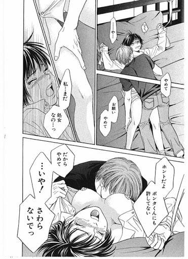 寝取られ一般漫画:ちさ×ポンの寝取られシーン